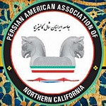 Persian-American-Association-of-Northern-California