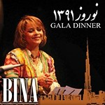 Sima_Bina_nowruz-2012-i