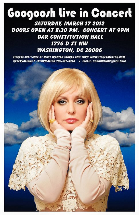 Washington-DC-Googoosh-Live-Concert