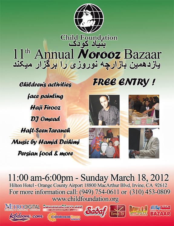 child-foundation-Norooz-Bazaar-2012