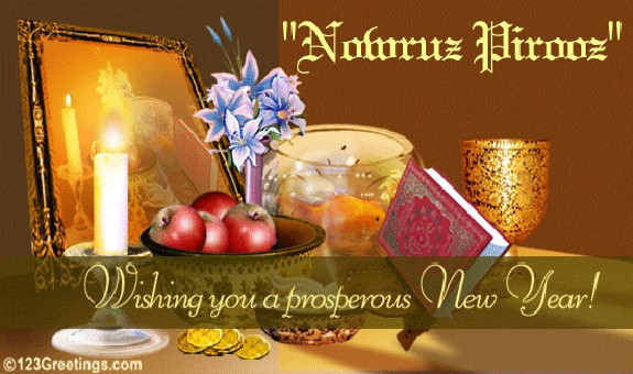 Nowruz 2012 send persian new year greeting ecards persian new nowruz persian new year greeting cards 03 m4hsunfo Image collections