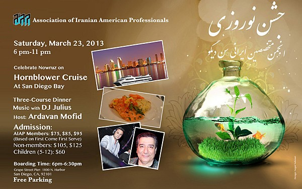 Association-of-Iranian-American-Professionals-of-San-Diego4