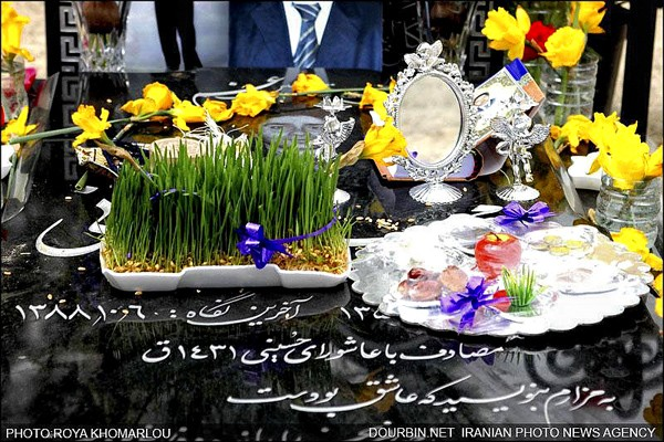 The-best-of-Nowruz-1392-794