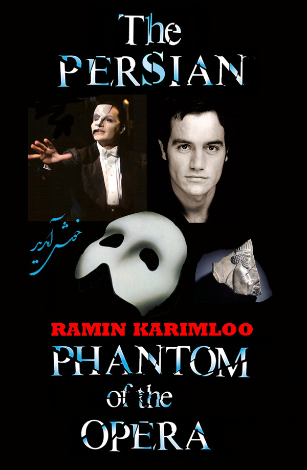 A Persian Phantom Unmasked