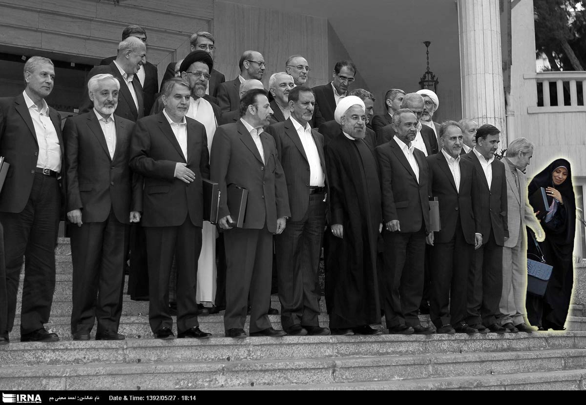 Women in the Iranian Cabinet