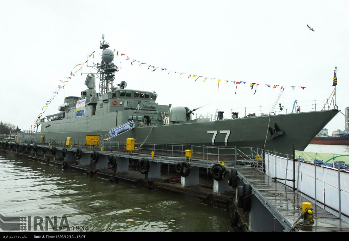 http://payvand.com/news/15/mar/Damavand-navy-ship-Anzali-Port-2-HR.jpg