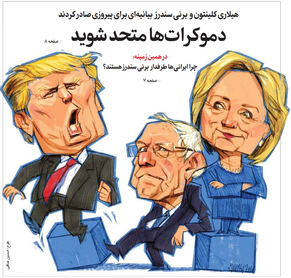 Image result for TRUMP Iran CARTOON