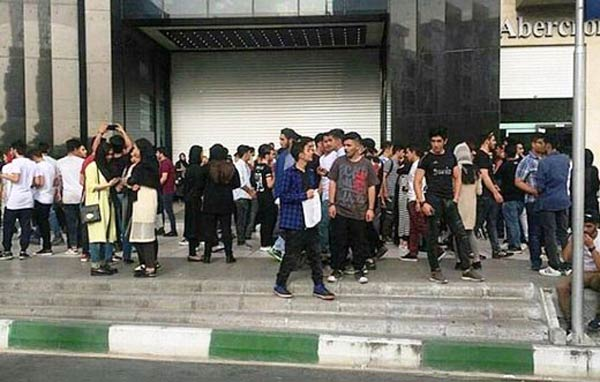 Two organisers arrested in Mashhad, Iran for arranging a youth gathering
