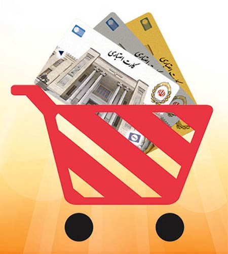Iran introduces own credit cards