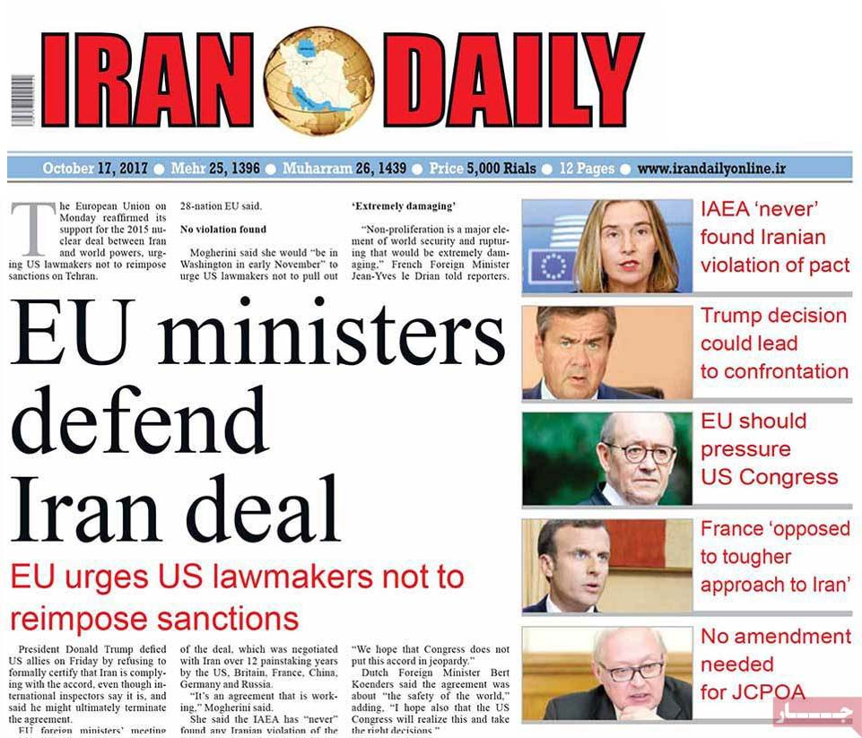 Eu Determined To Preserve Iran Nuclear Deal Urges Us Congress